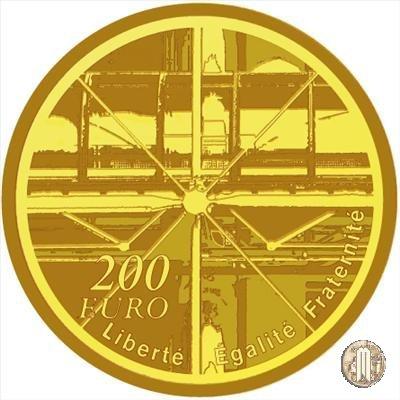 200 Euro 2010 Centro Georges Pompidou 2010 (Parigi)
