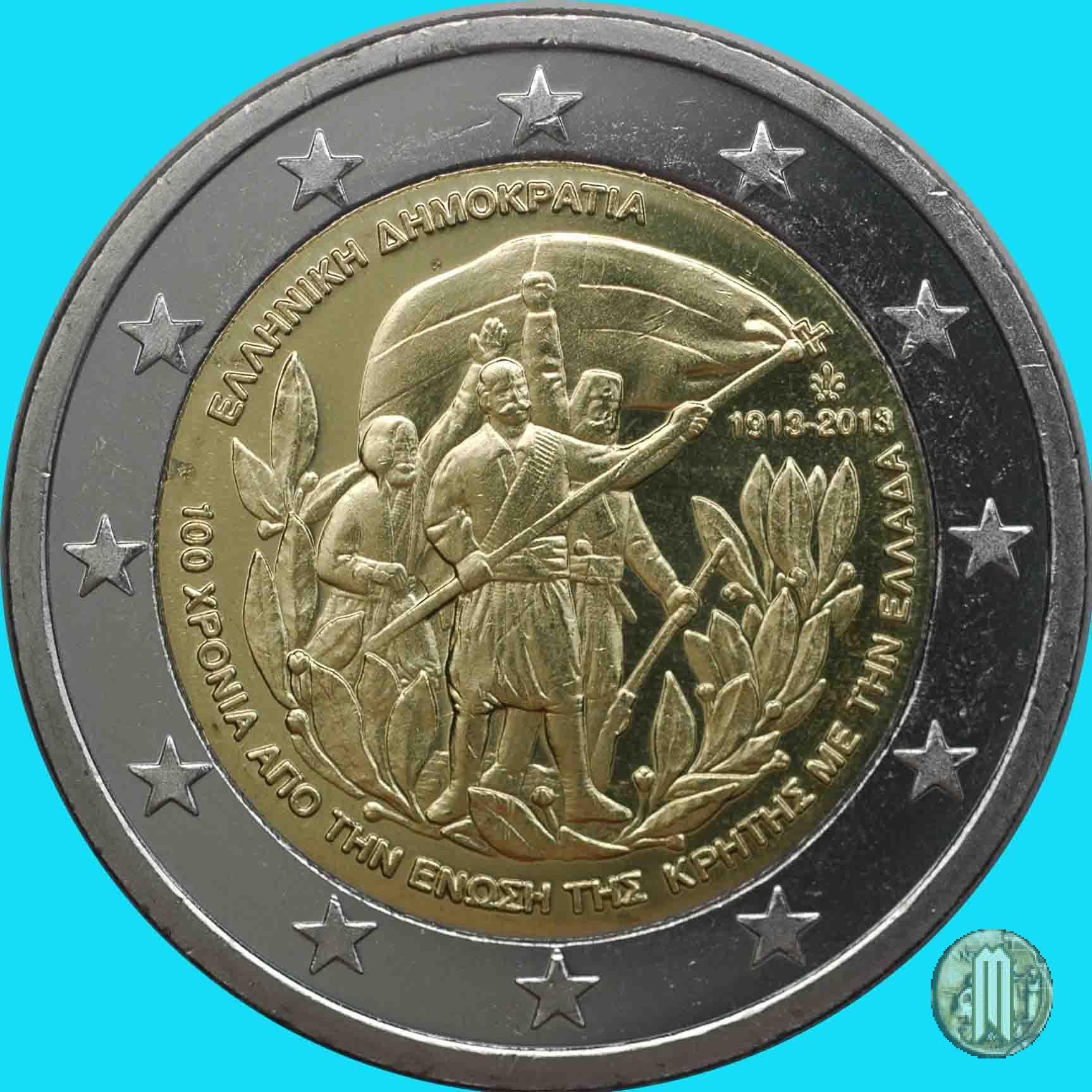 2 Euro Grecia 2002 Valore Grecia 2 Euro 2013 100°